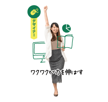 デザイナー 佐々木 真弓